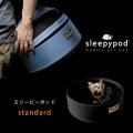 【ペット】【犬用】【猫用】【キャリーバッグ】【ベッド】sleepypod standard スリーピーポッドスタンダード