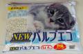 【猫砂 紙製】猫の砂 NEWパルプエコ 14.5L 燃やせる 流せる トイレ
