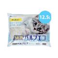 【新商品猫砂紙砂燃やせる流せる】アウトレット猫の砂パルプエコ12.5L