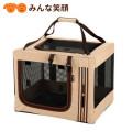 【送料無料】犬猫用リッチェルたためる3WAYペットケージ520【ドライブケージ】【簡易ケージ】【キャリー】