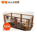 【送料無料】リッチェル犬用木製3WAYサークルドア付き6面50H室内外兼用【サークル】【ゲート】【仕切り】