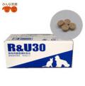 共立製薬R&U30100粒犬猫用【サプリメント】