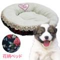 フラワーベッド花柄ベッドクッション丸型あたたかいふんわり犬用品犬(いぬ・イヌ)猫用品猫(ねこ・ネコ)ペット用品ペットグッズ