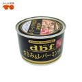 デビフささみ&レバーミンチ缶詰150g【ドッグフード】