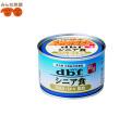【新商品】デビフシニア食DHA・EPA配合缶詰150g【ドッグフード】
