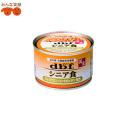 【新商品】デビフシニア食グルコサミン・コンドロイチン配合缶詰150g【ドッグフード】