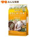 SOLVIDA/ソルビダ室内飼育成犬用900g