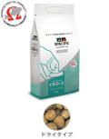 【療法食】【スペシフィック】 【犬用】CRD-2ウエイト・メンテナンス]2kg