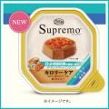 ニュートロ シュプレモ カロリーケア サーモン 成犬用 100g