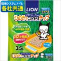 【新商品】【ペットシーツ】LION ライオン システムトイレ用ひのきでニオイをとるシート 12枚入り【フチ付き 消臭・抗菌】