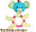 【新商品】アニマルエッグパピーチューチューリングエレファント【犬おもちゃ】