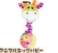 【新商品】アニマルエッグパピーバンジーボールジラフ【犬おもちゃ】