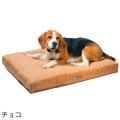 【TopZoo】ドゥドゥ リラックス L【送料無料】【北海道・沖縄・離島除く】【犬用】【ペット】【ベッド】【マット】【防水】