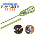 タニタ デジタル温度計 防滴機能付き TT-533