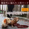 【お試し価格】【2頭引用】【カップラー】【小型犬】2頭引用ノーマルリード 1cm幅