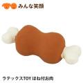 idogラテックスTOYほね付お肉犬おもちゃ