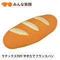 idogラテックスTOYやきたてフランスパン犬おもちゃ