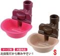 【新商品】リッチェルペット用ウォーターディッシュSピンク/ブラウン【犬猫水飲み給水器】