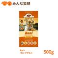 ワイルドキャット【WILDCAT】Raniラニ・アダルト500g