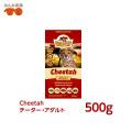 ワイルドキャット【WILDCAT】Cheetahチーター・アダルト500g