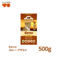 ワイルドキャット【WILDCAT】Karooカルー・アダルト500g