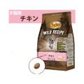 ニュートロ キャット ワイルドレシピ キトン チキン 子猫用 400g キャットフード ドライフード