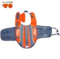 【新商品】パップセーバー/リップストップライフジャケットXS【犬用ライフジャケット】【アウトドア】