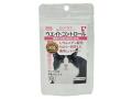 【新商品】Dr.Voice猫にやさしいトリーツウエイトコントロール20g【国産猫おやつ】