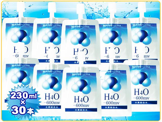 H40ジャパン人間用 H4O-600mv水素結合水230ml×30本パック