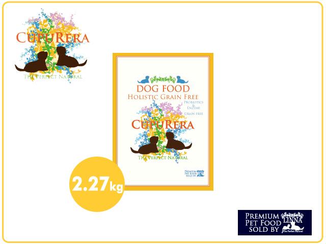 クプレラ【CUPURERA】 ホリスティックグレインフリー 犬用 2.27kg