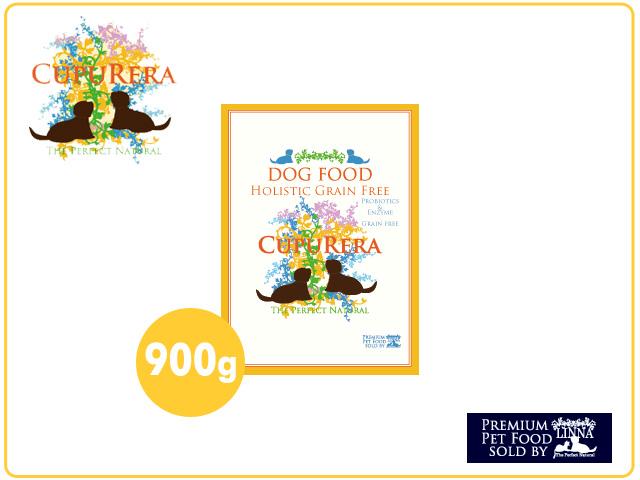 クプレラ【CUPURERA】 ホリスティックグレインフリー 犬用 900g