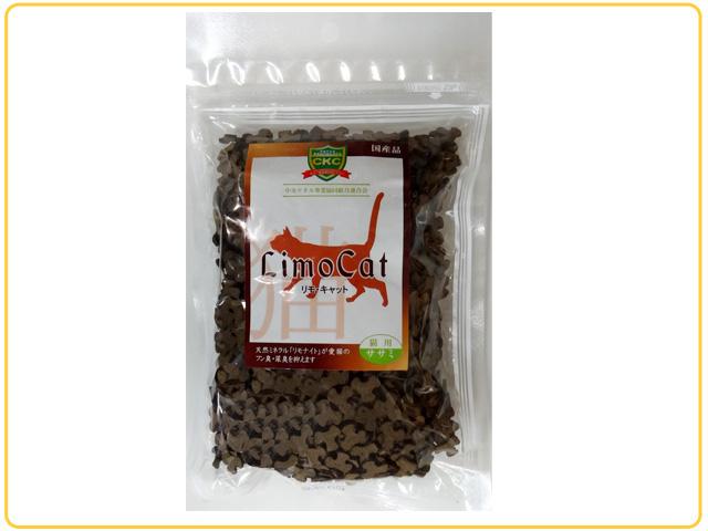 【CKC推奨商品】リモキャット 猫用 ササミ味 250g