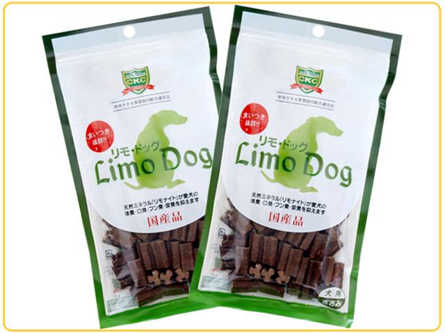 【CKC推奨商品】リモドッグ大粒250g 2袋セット