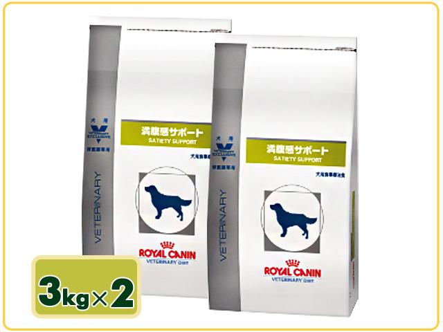 満腹感サポートドライ3kg(2袋セット)