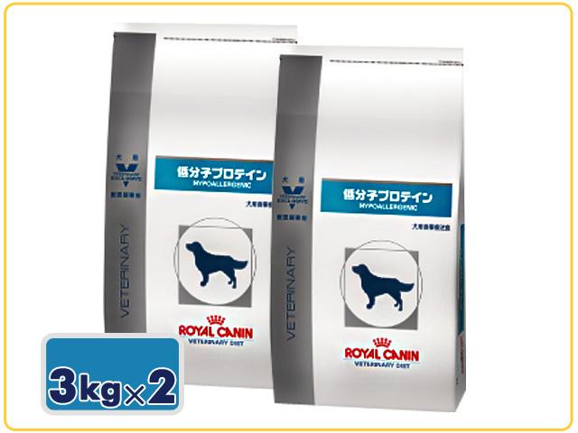 低分子プロテインドライ3kg(2袋セット)