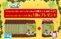 【アディクション】ワイルドカンガルー&アップル(カンガルー肉)1.8kgを10袋ご購入で1袋プレゼント!