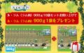 【アディクション】ル・ラム(ラム肉) グレインフリードッグフード 900g×10袋ご購入で1袋プレゼント!