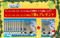 【アディクション】サーモンブルー(サーモン) グレインフリードッグフード 1.8kg×10袋ご購入で1袋プレゼント!