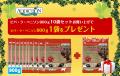 【アディクション】ビバ・ラ・ベニソングレインフリードッグフード 900g×10袋ご購入で1袋プレゼント!