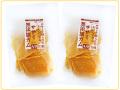 【アイワンペットフード】 アイワンササミ無添加ガム 丸型(S)10枚入 2袋セット