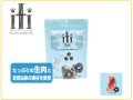 イティ【iti】 エアドライフード ビーフディナー 犬用 200g