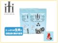 イティ【iti】 エアドライフード ビーフディナー 犬用 200g 2袋セット
