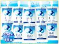 H40ジャパン人間用 H4O-600mv水素結合水230ml×15本パック