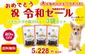 【CKC推奨商品】リモドッグ小粒250g 3袋セット