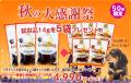 【数量限定】【24.6%OFF】リモドッグスライス小粒250g3袋+リモドッグスライス小粒14g 5袋
