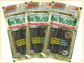 【アイワンペットフード】緑のガム 棒型(S)15本入り 3袋セット