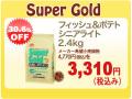 森乳サンワールド スーパーゴールド フィッシュ&ポテト シニアライト2.4kg