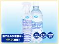 スーパーアルカリイオン水300ml+500mlセット【ウィルス対策】
