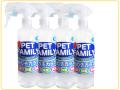 【ウィルス対策】ペットファミリースーパーアルカリイオン水300ml 4本セット【送料無料】