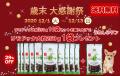 【CKC推奨商品】リモドッグ大粒250g10袋セットご購入で、リモドッグ大粒250g1袋をプレゼント!